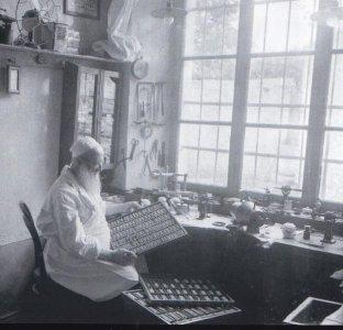 Haxhi,Hasan Kaduku, dentisti i pare i diplomuar.1913..jpg