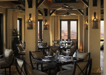 Ghadeer-restaurant-indoor-dining-AQA_960.jpg