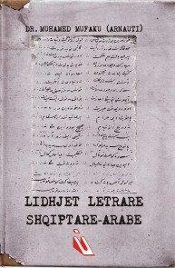 lidhjet-letrare-shqiptare-arabe.jpg