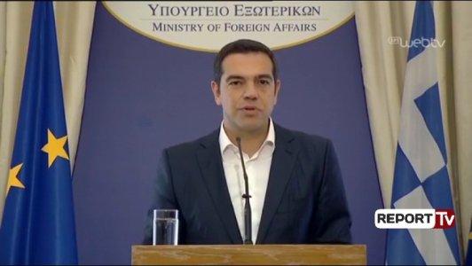1540047810_tsipras.jpg