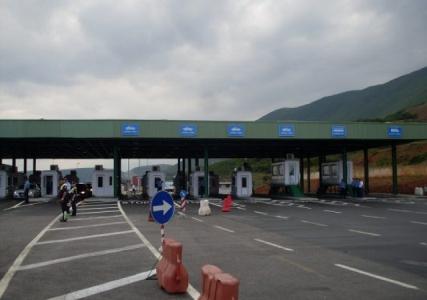 kufiri-kosova-shqiperi-640x450.png