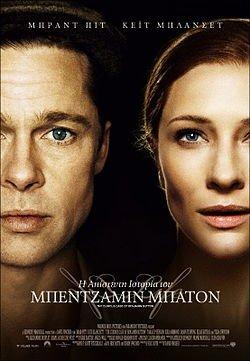 250px-Benjamin_Button_poster.jpg